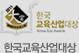 한국교육산업대상